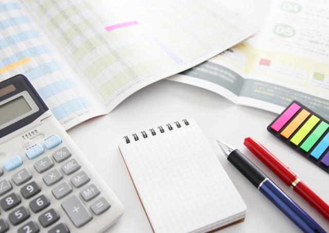 福岡で相続に関する業務に力を入れているアワーズ事務所なら金融機関出身の豊富な知識と経験を用いて相続財産の処理も可能