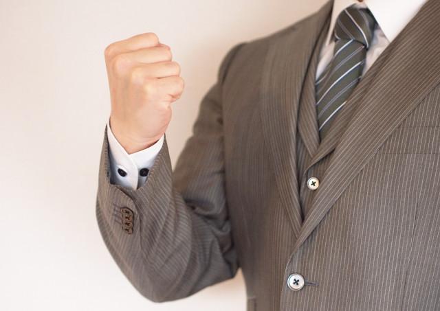 福岡で司法書士事務所をお探しなら、遺言書の作成や相続手続きをサポートする「アワーズ事務所」へ(不動産相続時の名義変更等も相談可)